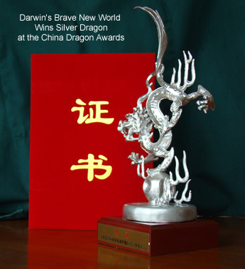 Silver Dragon photo